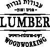 בניית פרגולות בצפון -למבר עבודות עץ Logo